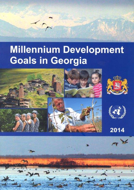 Millennium Development Goals in Georgia - National Report 2014