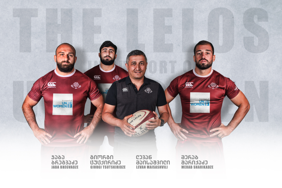 The Lelos take campaign to end violence against women to the rugby pitch
