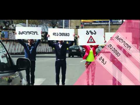 UN Global Road Safety Week in Georgia